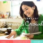 womancrowd
