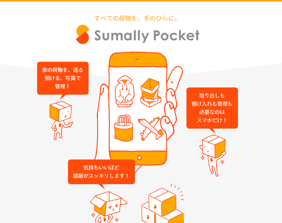sumallypocket