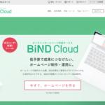 bindcloud