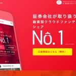融資型クラウドファンディング シェアNo1【クラウドバンク】