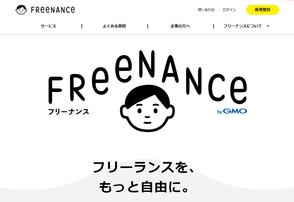 freeenance