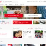 実行者を支援する日本初のクラウドファンディング「READYFOR(レディーフォー)」