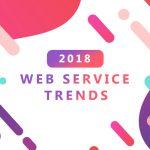 2018年業界の注目を集めたwebサービス
