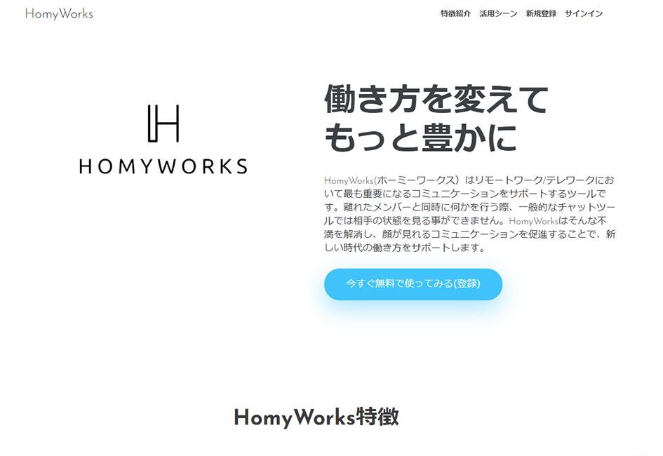homyworks
